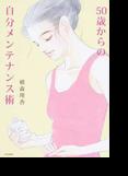 /kikuchiya.info/swfu/d/26319617_1-2.png