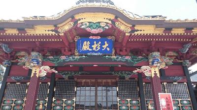花火というより「爆発」&大杉神社でお参り