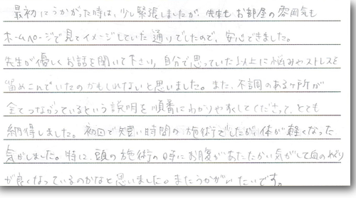 20160424001[1]