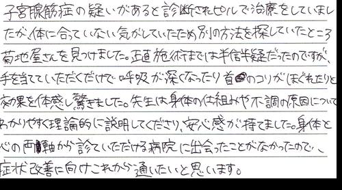 20160513001[1]