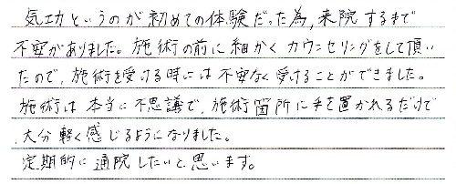 20161011002[1]