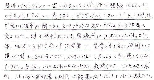 20161030001[1]