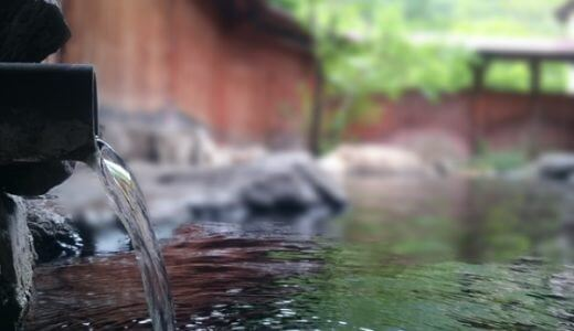 身を滅ぼす刺激的な快楽よりも、湯船で健康的な「極楽」を体感しよう