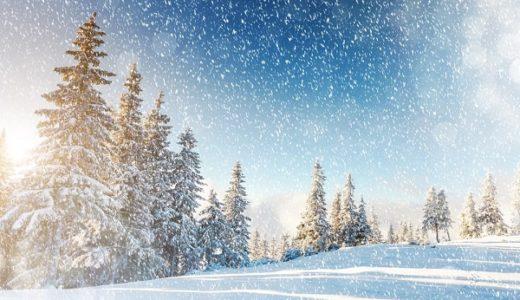 冷えは万病のもと。下半身の冷えと身体の深部の冷えをタイプ別に解説