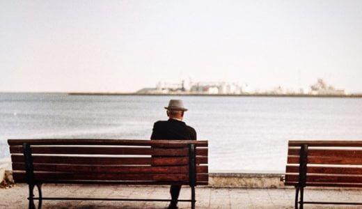 生命力が強く長生きする人の特徴