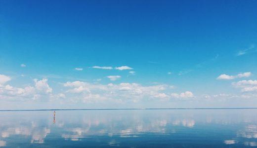 瞑想が続かない最大の理由とは?習慣化させるアイデアや効果を高める方法